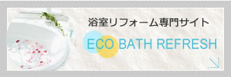 echo bath refrash